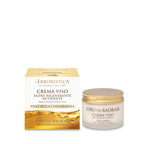 Face-Cream_Organic-Baobab